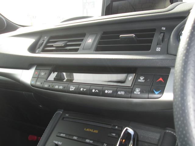 CT200h Fスポーツ Bluetooth コーナーセンサ(17枚目)