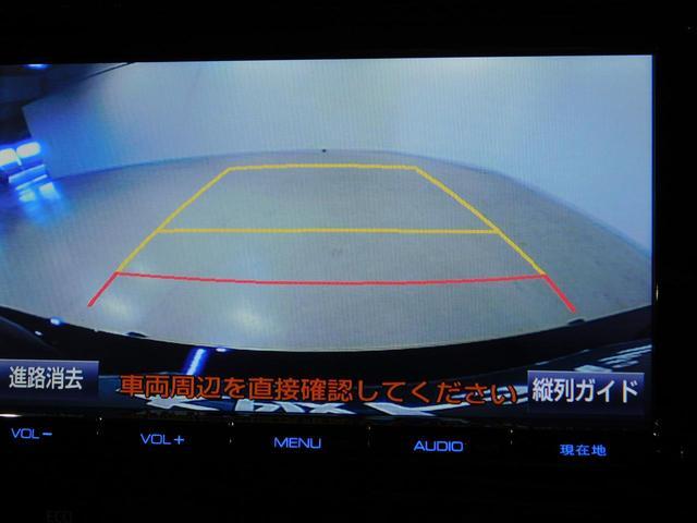 Aプレミアム ツーリングセレクション 本革シート LED(19枚目)