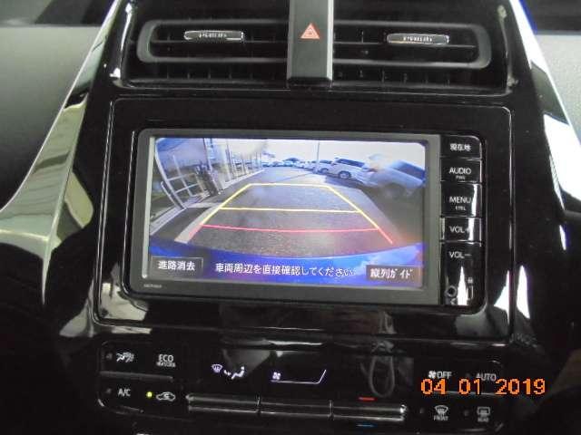 S メモリーナビ LED バックカメラ アイドリングストップ(16枚目)