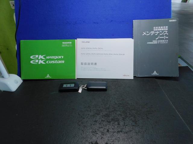 T メモリーナビ Bluetooth バックモニター(18枚目)
