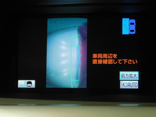 RX450h バージョンL 本革シート HDDナビ LED(19枚目)