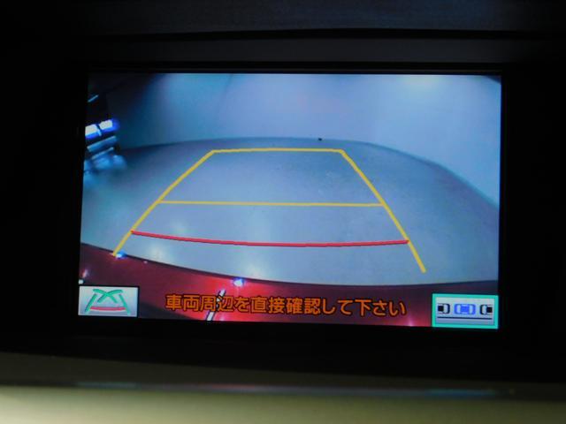 RX450h バージョンL 本革シート HDDナビ LED(20枚目)