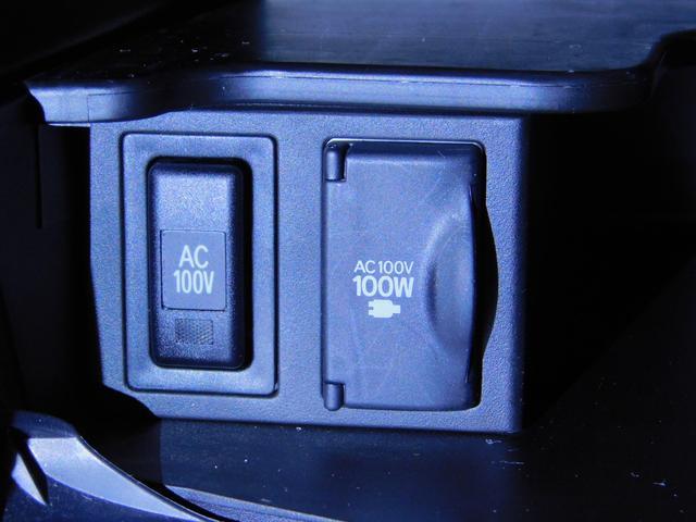 U メモリーナビ CD Bluetooth ワンセグ(18枚目)