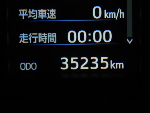 1年間、走行距離無制限のロングラン保証付!お近くのトヨタのお店で保証修理が可能です。