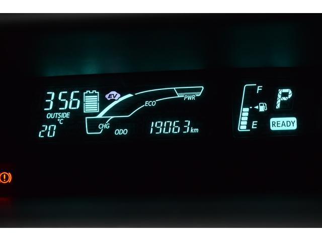 「トヨタ」「アクア」「コンパクトカー」「大阪府」の中古車25