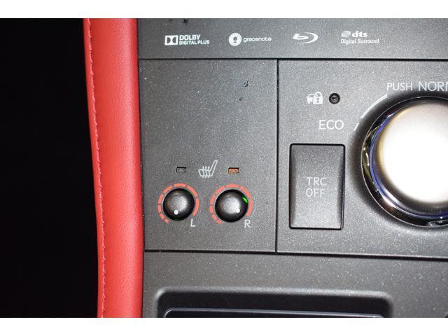 「レクサス」「CT」「コンパクトカー」「大阪府」の中古車33