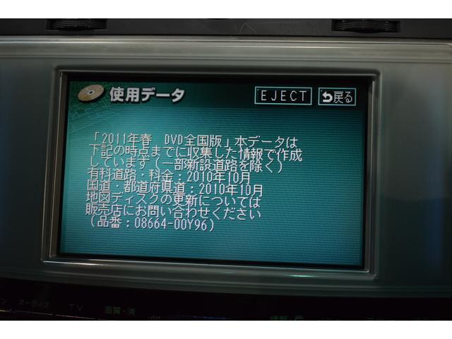 「トヨタ」「マークX」「セダン」「大阪府」の中古車26
