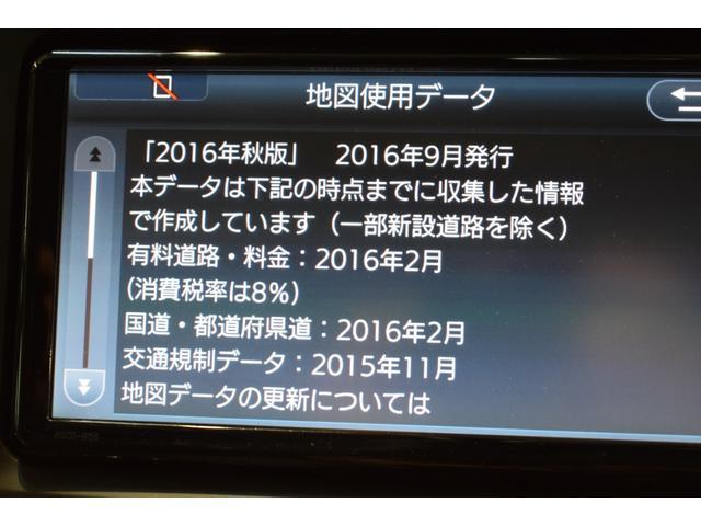 ハイブリッド Bカメラ オートエアコン キーレス ETC ワンセグ メモリーナビ ナビTV ABS(24枚目)
