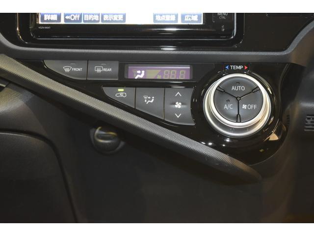G Rカメラ ETC付き キーレスキー スマートキー&プッシュスタート 地デジフルセグ TVナビ メモリナビ 電動格納ミラー Wエアバック クルコン ABS DVD パワステ AC 盗難防止システム(21枚目)