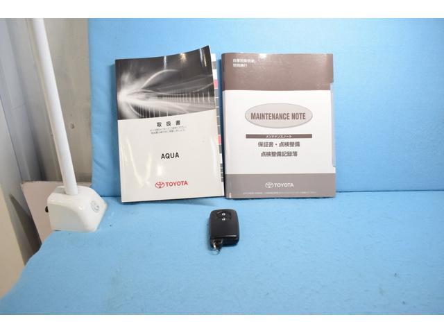 G Rカメラ ETC付き キーレスキー スマートキー&プッシュスタート 地デジフルセグ TVナビ メモリナビ 電動格納ミラー Wエアバック クルコン ABS DVD パワステ AC 盗難防止システム(36枚目)