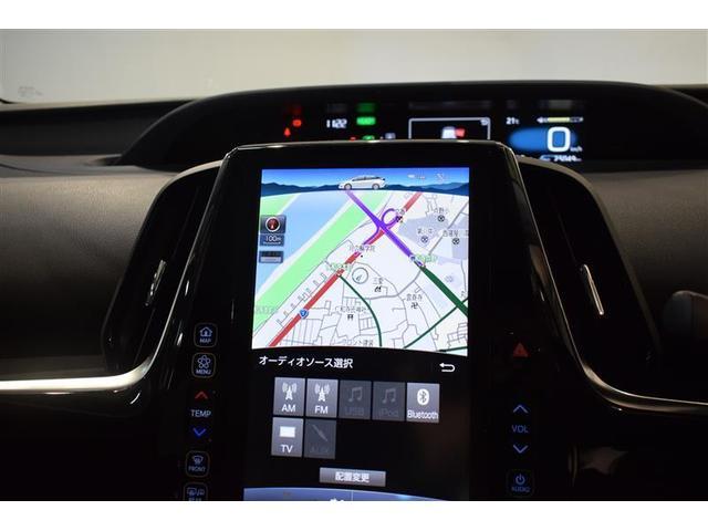 Aプレミアム LEDヘッドライト TSS レザーシート バックモニター スマートキ- ナビTV メモリナビ フルセグTV パワーシート(15枚目)