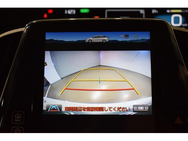 Aプレミアム LEDヘッドライト TSS レザーシート バックモニター スマートキ- ナビTV メモリナビ フルセグTV パワーシート(19枚目)