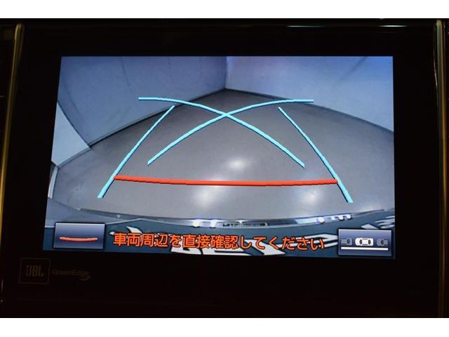 エレガンス 4WD SDナビ Bカメラ LEDライト ETC フルセグTV スマートキー パワーシート ナビTV アイドリングストップ イモビライザー(16枚目)