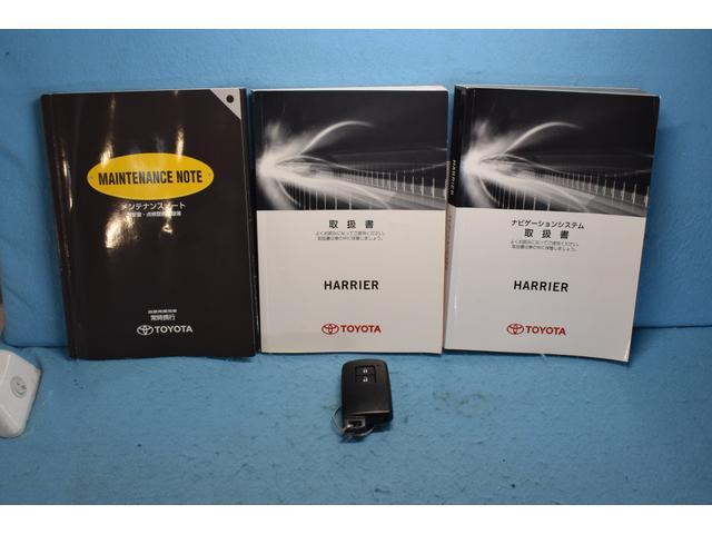 エレガンス 4WD SDナビ Bカメラ LEDライト ETC フルセグTV スマートキー パワーシート ナビTV アイドリングストップ イモビライザー(25枚目)