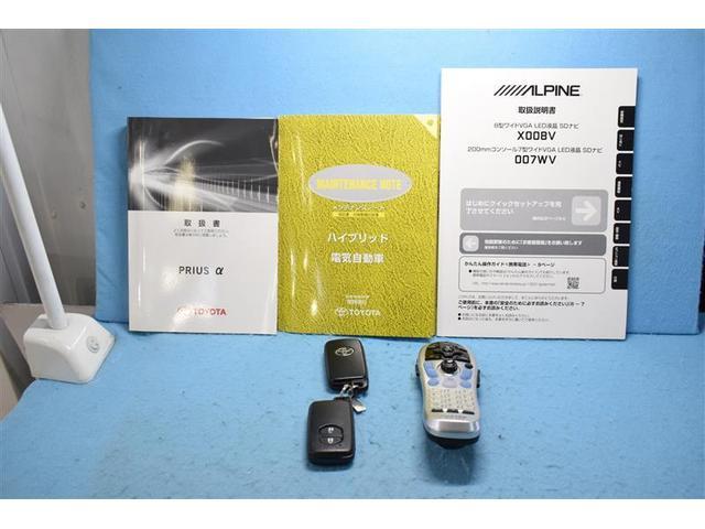 S チューン ブラック Bカメラ SDナビ スマートキー フルセグ ETC イモビライザー ナビTV(20枚目)