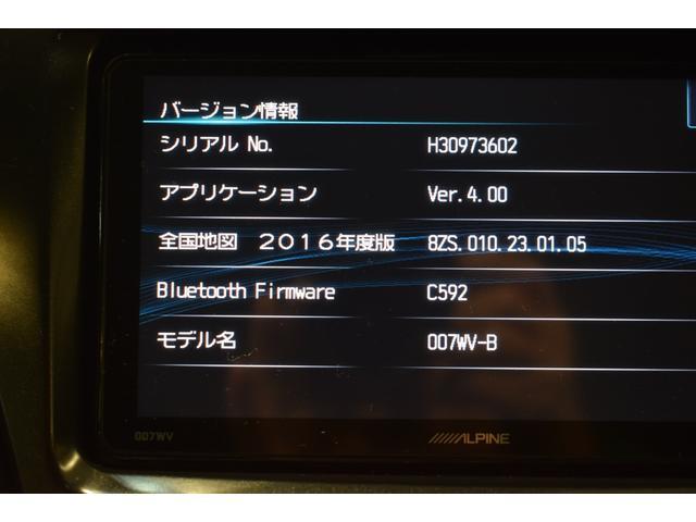 S チューン ブラック Bカメラ SDナビ スマートキー フルセグ ETC イモビライザー ナビTV(22枚目)