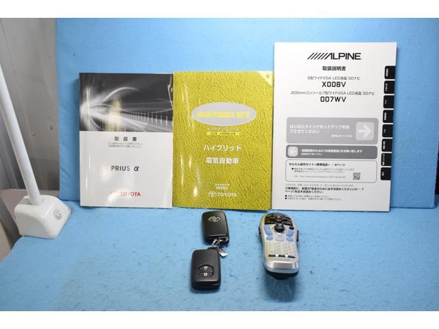 S チューン ブラック Bカメラ SDナビ スマートキー フルセグ ETC イモビライザー ナビTV(28枚目)