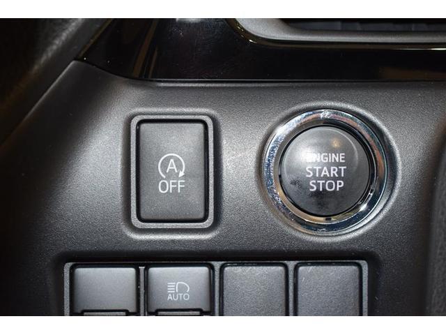 Gi 衝突軽減S Bluetooth LEDライト 両側自動ドア Bモニター アイドリングストップ クルーズコントロール フルフラット リアオートエアコン シートヒーター DVD再生 フルセグ ナビTV(20枚目)