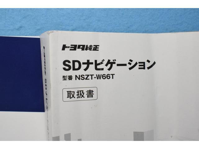 スーパーGL ダークプライム バックカメラ LED ETC スマートキー(21枚目)