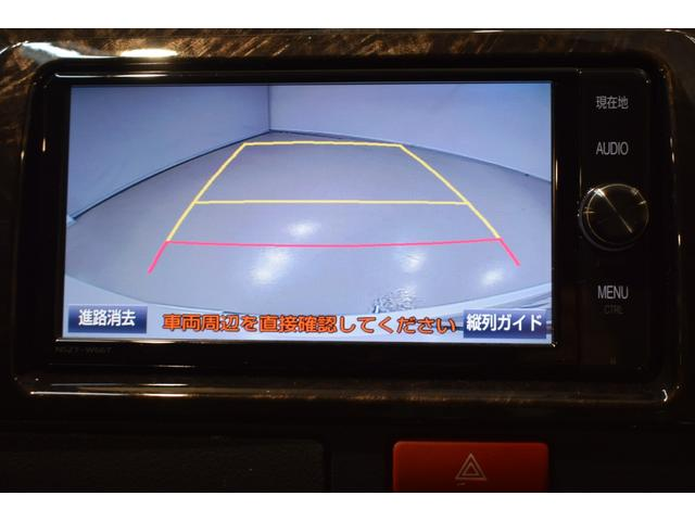スーパーGL ダークプライム バックカメラ LED ETC スマートキー(23枚目)