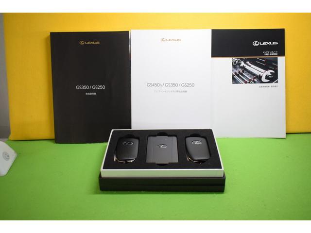 GS350 バージョンL(30枚目)