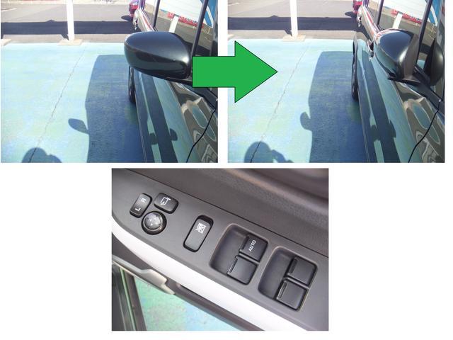 電動格納式リモコンドアミラー。 運転席に座ったまま手元でミラーの角度調整・格納が出来ます。