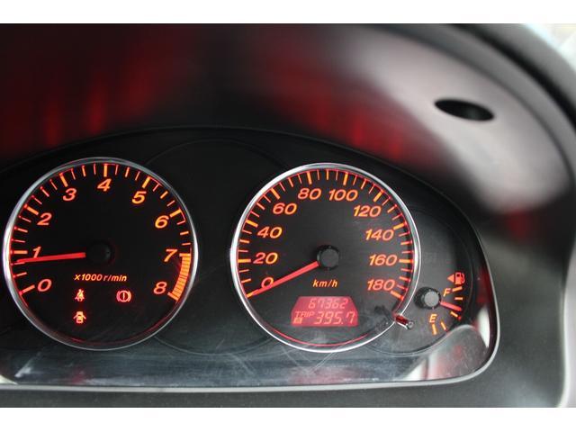 マツダ アテンザスポーツ 23S 車高調 社外マフラー HDDナビ