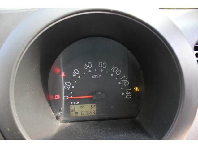 67063キロ!当店のお車は全車走行メーター管理システムによる走行距離チェック通過済みです!メーター改ざん車は販売致しませんのでご安心下さい!