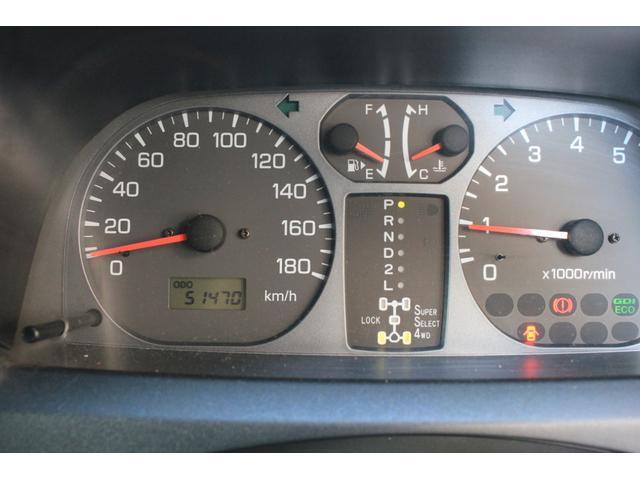 51470キロ!当店のお車は全車走行メーター管理システムによる走行距離チェック通過済みです!メーター改ざん車は販売致しませんのでご安心下さい!