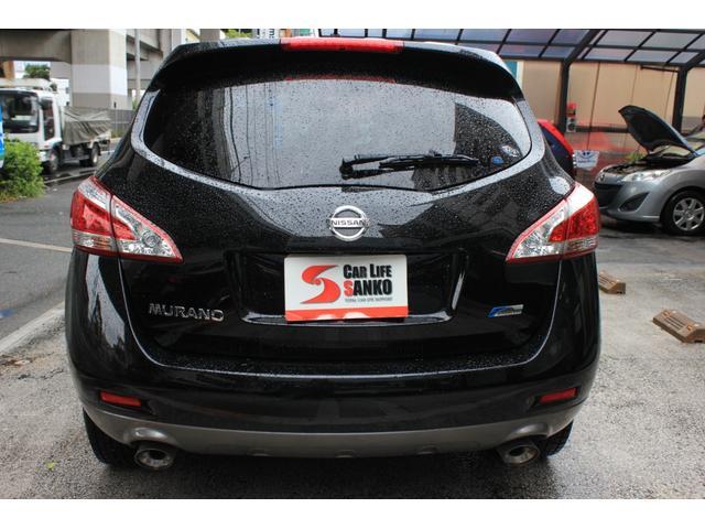 250XV 黒革シート シートヒーター HDDナビ(5枚目)