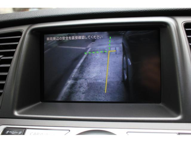 250XV 黒革シート シートヒーター HDDナビ(19枚目)
