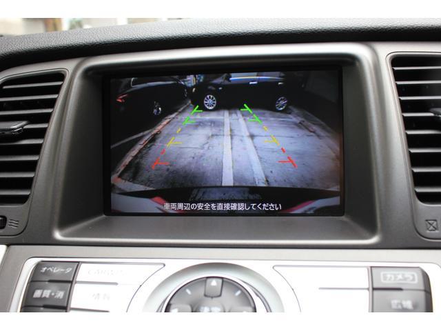 250XV 黒革シート シートヒーター HDDナビ(20枚目)