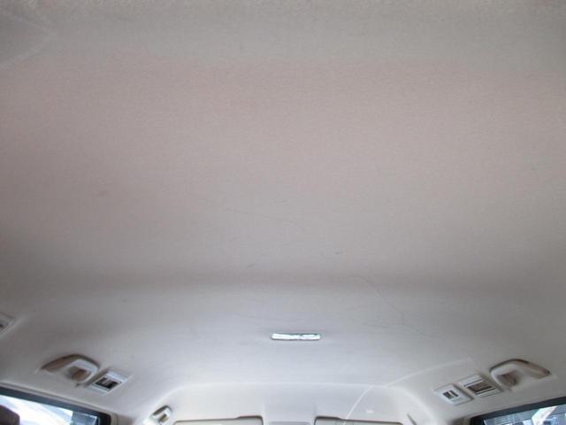 「ホンダ」「ステップワゴン」「ミニバン・ワンボックス」「大阪府」の中古車13