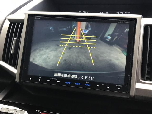 「ホンダ」「ステップワゴン」「ミニバン・ワンボックス」「大阪府」の中古車15