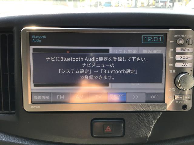 「ダイハツ」「ミライース」「軽自動車」「大阪府」の中古車13