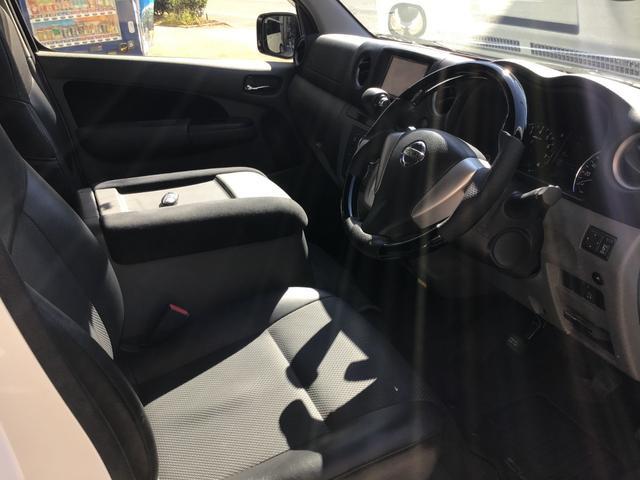 「日産」「NV350キャラバン」「その他」「大阪府」の中古車17