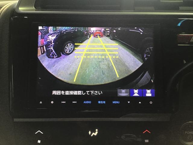 バックカメラ付きで駐車も安心