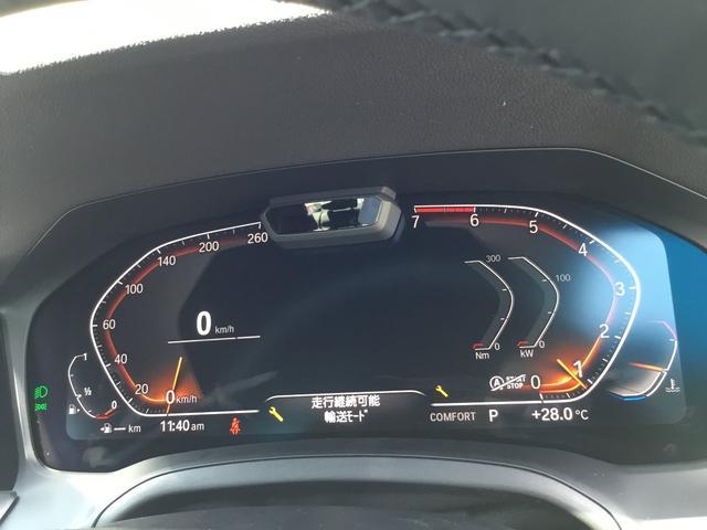 「BMW」「BMW」「セダン」「和歌山県」の中古車14