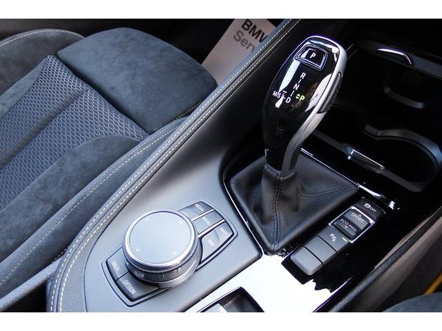 「BMW」「BMW X2」「SUV・クロカン」「大阪府」の中古車17