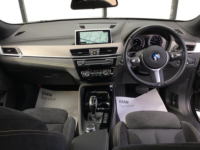 sDrive18iMspX試乗車コンフォートPパーキングP(11枚目)