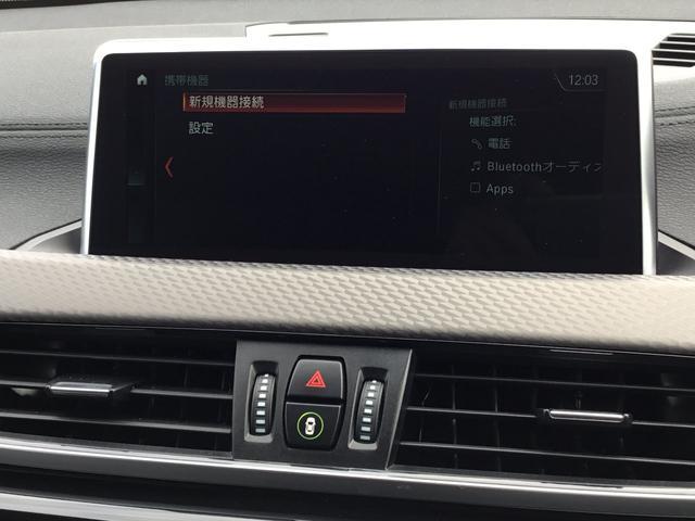 sDrive18iMspX試乗車コンフォートPパーキングP(18枚目)