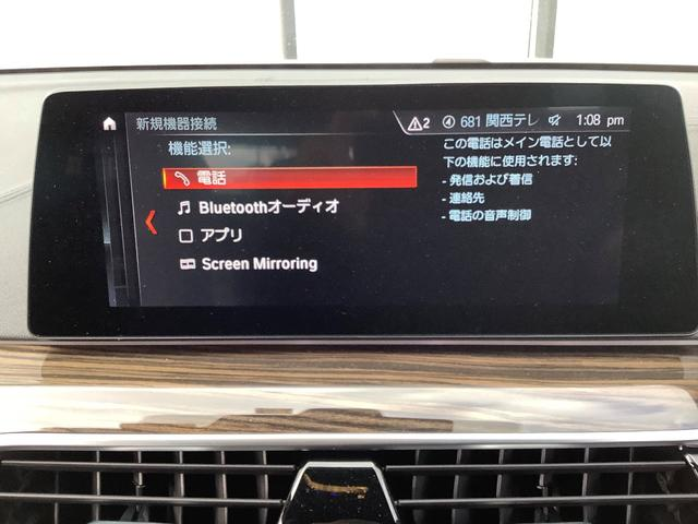 移転いたしました!!和歌山県和歌山市秋月300-1 ・ TEL 073-4881029 阪和道和歌山インターを降りて 和歌山方面へ、直進約2キロ 右側にございます!