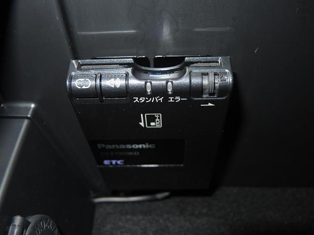 トヨタ ヴァンガード 350S Gパッケージ