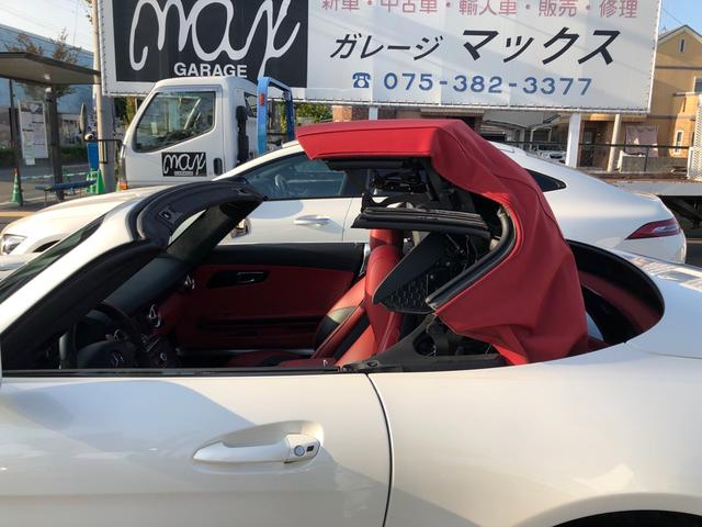 「メルセデスベンツ」「SLクラス」「オープンカー」「京都府」の中古車38