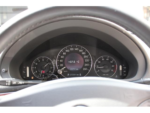 E240ステーションワゴン ワンオーナー 禁煙車 記録簿(14枚目)