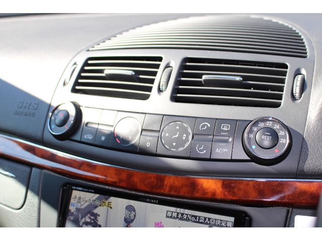 E240ステーションワゴン ワンオーナー 禁煙車 記録簿(19枚目)