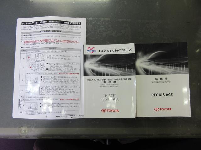 福祉車両ウェルキャブBタイプ車イス2台固定10人乗 事業用可(15枚目)