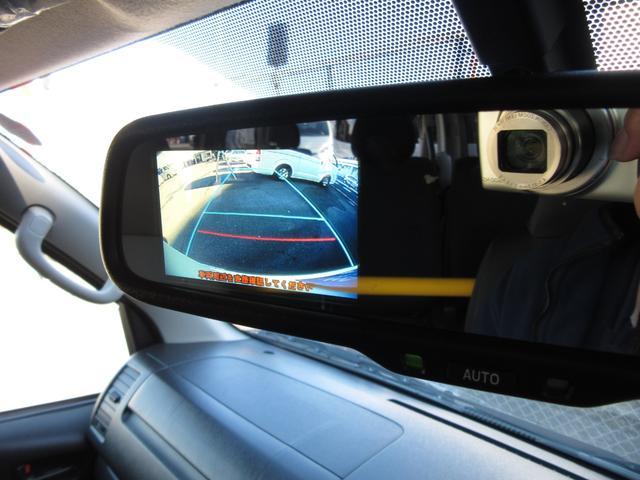 6AT 福祉車両ウェルキャブBタイプ 車イス2台固定 10人乗 検R5年3月迄 サンルーフ 電動Sステップ 電動リフト バックカメラ キーレス 新車保証書付(16枚目)