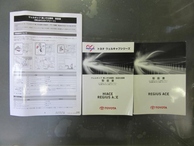 6AT 福祉車両ウェルキャブBタイプ 車イス2台固定 10人乗 サンルーフ 電動Sステップ 電動リフト バックカメラ キーレス 事業用登録可(16枚目)