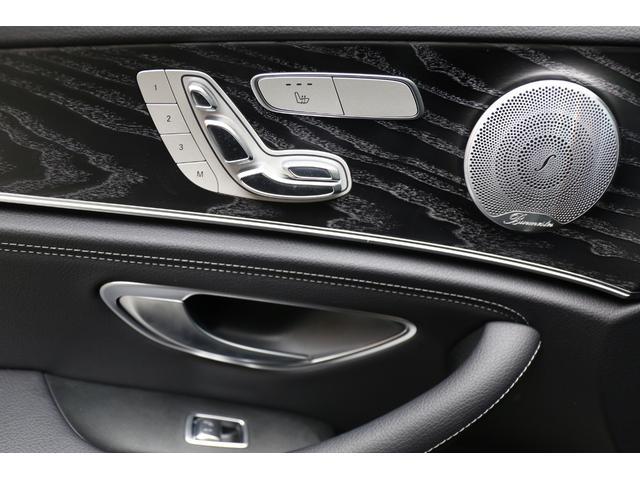 E220dステションワゴンアバンGスポツ(本革仕様)(12枚目)